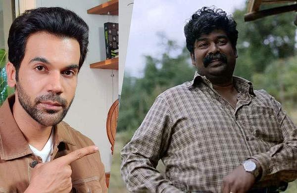 Rajkummar Rao praises Joju George's performance in Nayattu