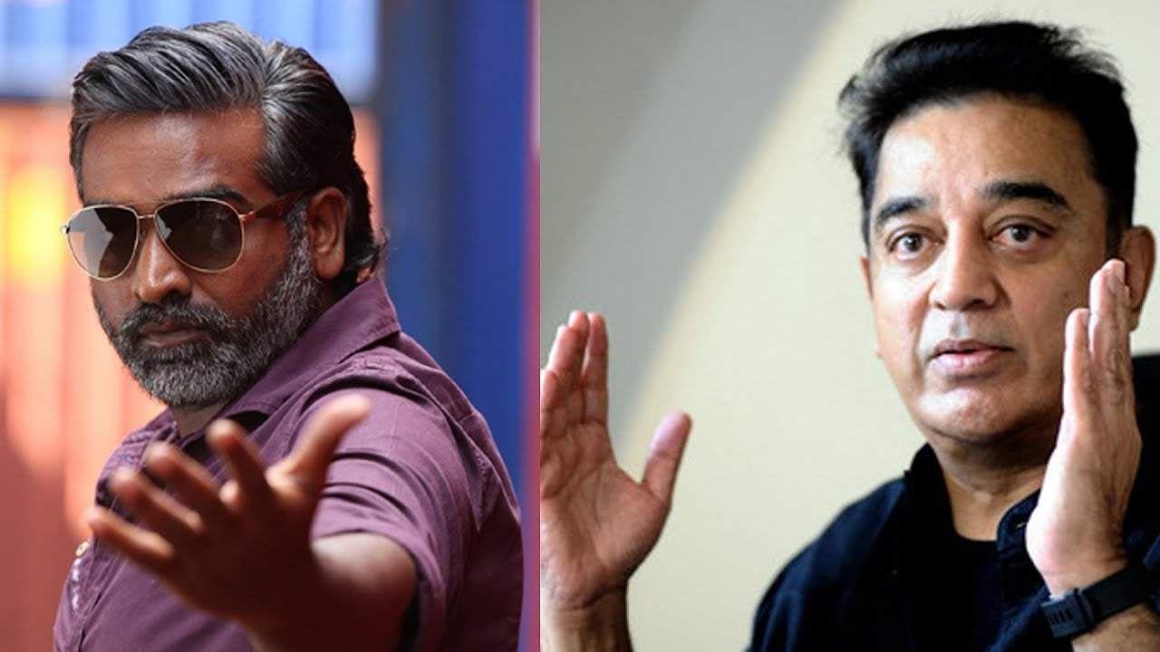 Vijay Sethupathi joins Kamal Haasan-Fahad Faasil's Vikram?