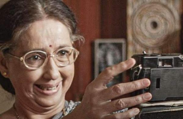 Marathi film Photo Premto directly release on Amazon Prime Video on May 7