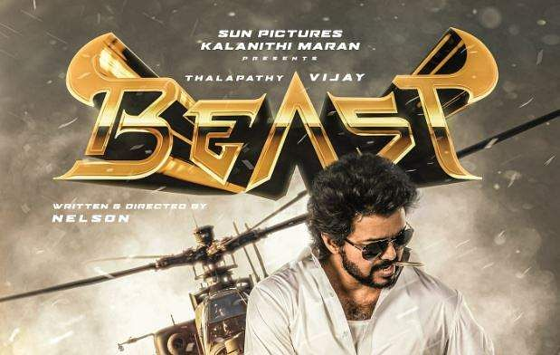 Second look of Vijay from Nelson'sBeast revealed