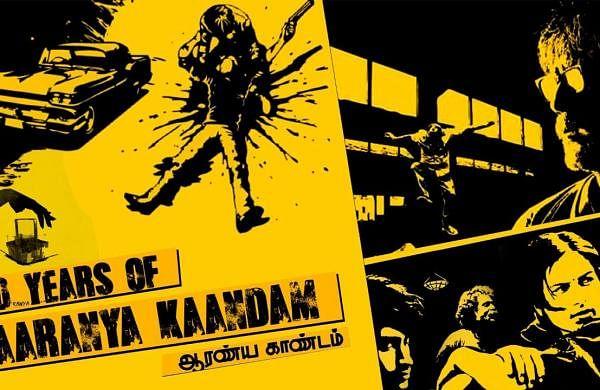 10 years of Aaranya Kaandam