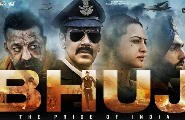 Bhuj- The Pride of India trailer out: Ajay Devgn saves the day
