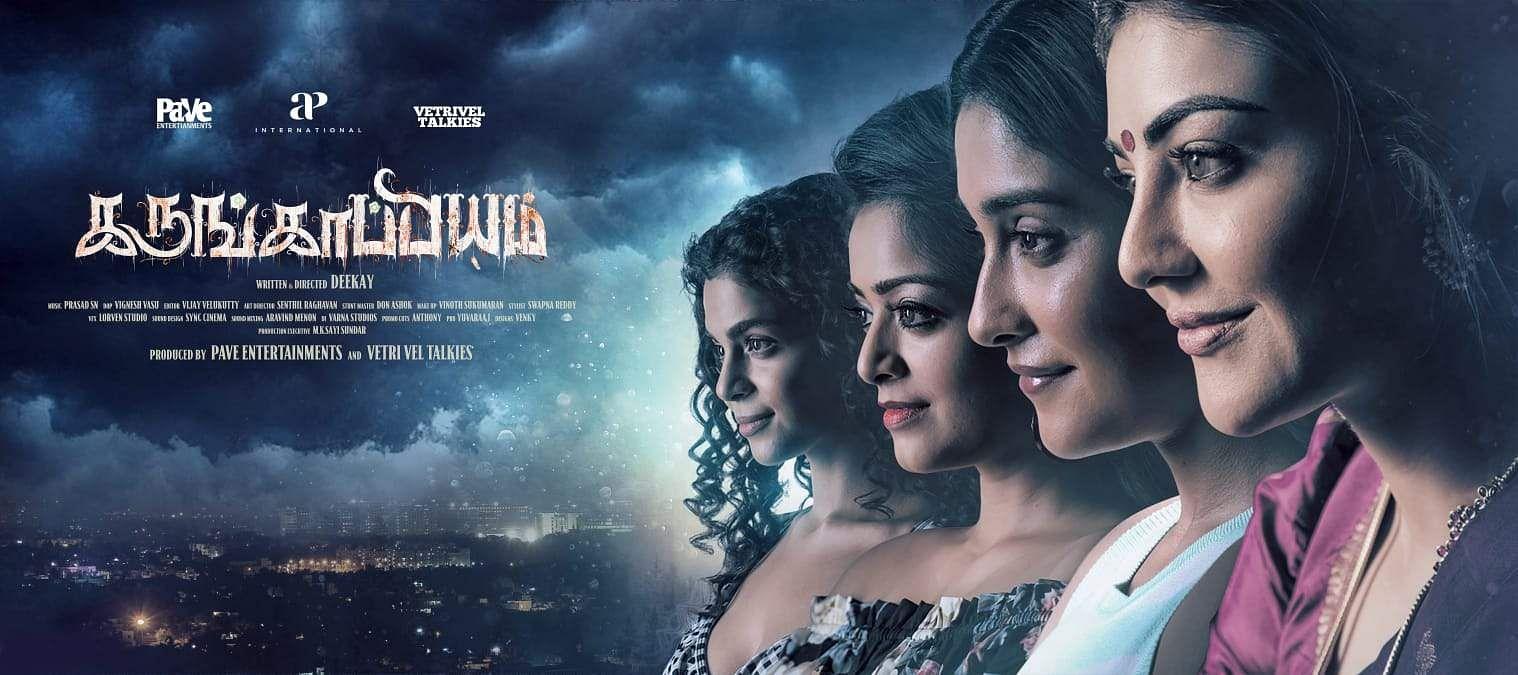 Kajal, Regina, Janani and Raiza team up for Karungaapiyam