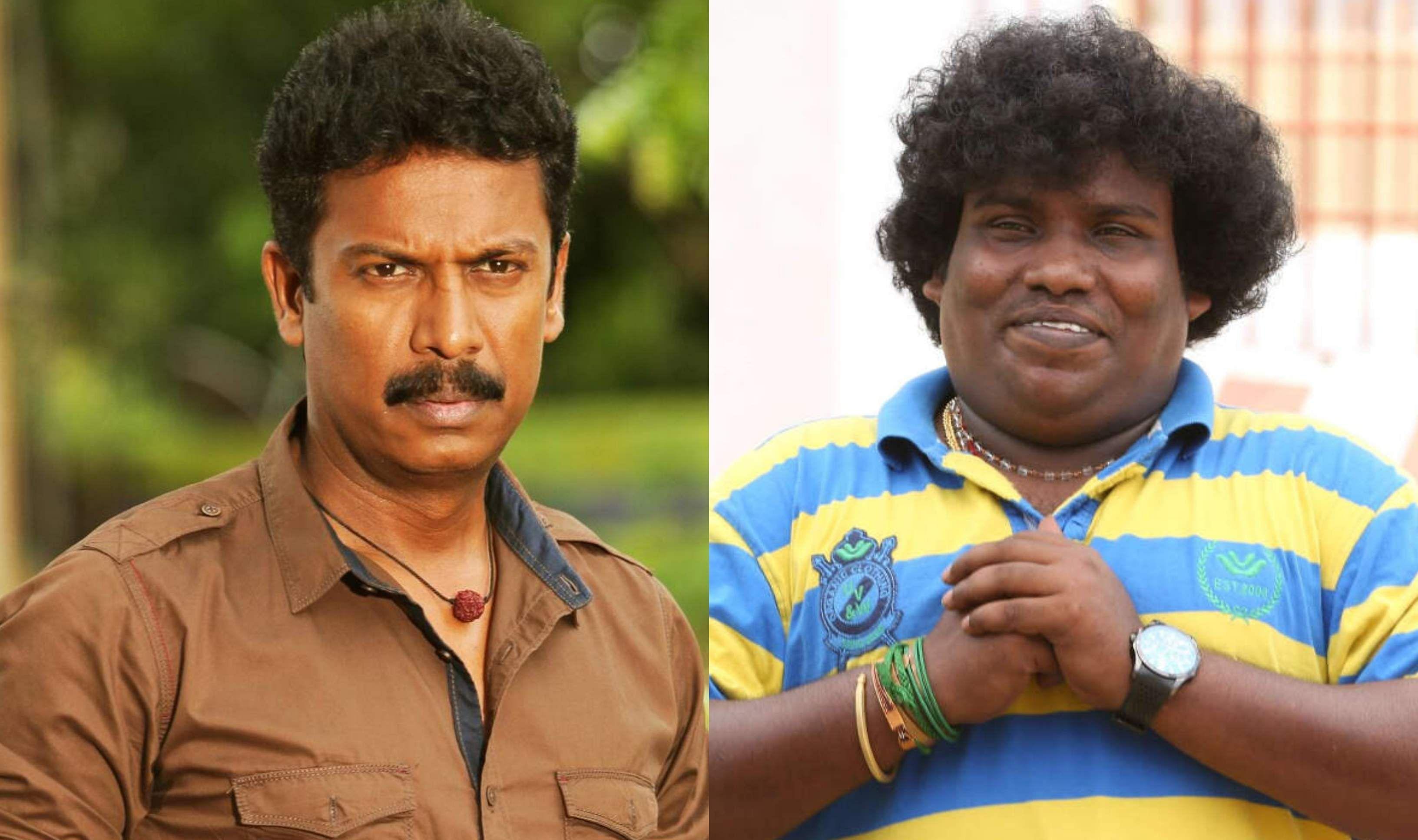 Samuthirakani and Yogi Babu team up for Yavarum Vallavare- Cinema express