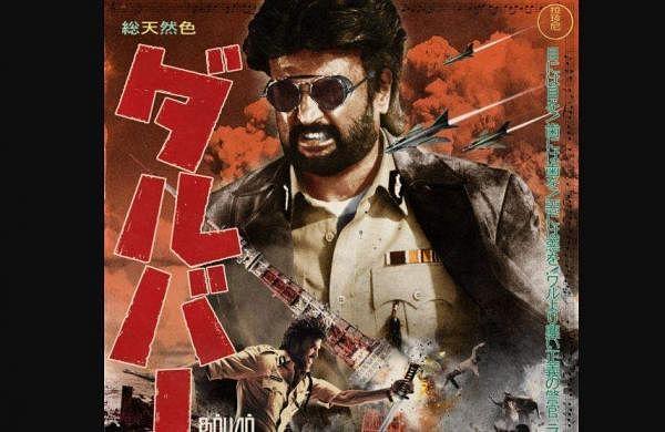 Darbar Japan poster