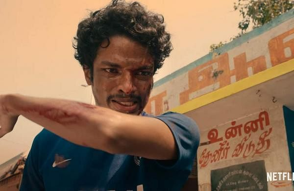 Navarasa Trailer: Introducing the players of this intriguing world conjured by Mani Ratnam and Co
