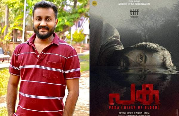 Nithin Lukose's Paka picked up by TIFF; Anurag Kashyap to co-produce