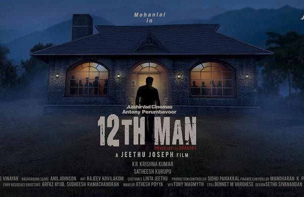 Mohanlal to reteam with Jeethu Joseph again for The 12th Man