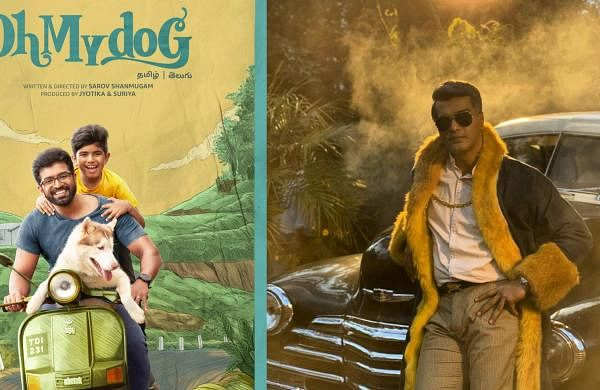 Vinay to play the antagonist in Oh My Dog