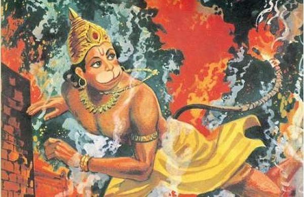 Hanuman - Amar Chitra Katha