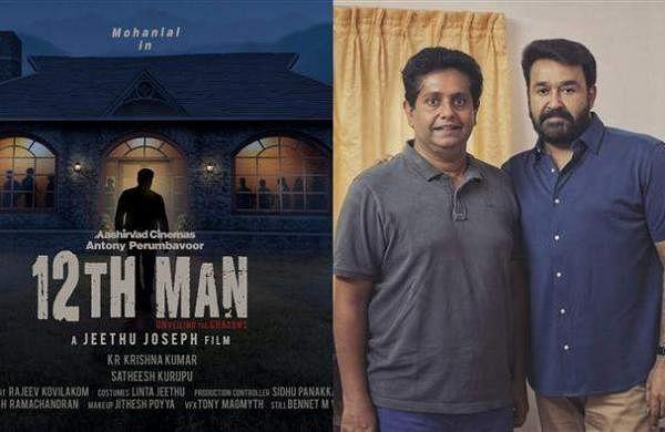 Mohanlal-Jeethu Joseph's The 12th Man goes on floors