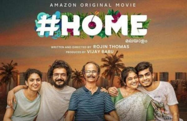 Home Movie Review