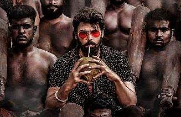 First look of Gangster Gangaraju out