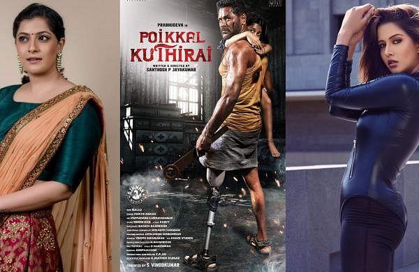 Prabhudheva's next, Poikkal Kuthirai