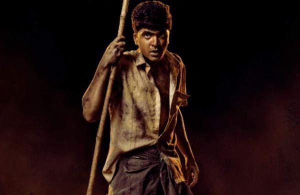 Vendhu Thandhathu Kaadu is the title of Silambarasan TR-Gautham Menon's next,STR 47 first look out