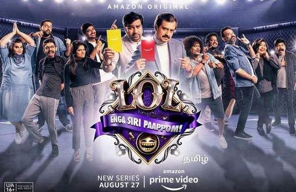 LOL Enga Siri Paappom to premiere on Amazon Prime Video