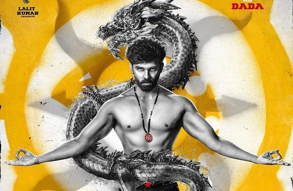 Dhruv as Dada in Mahaan