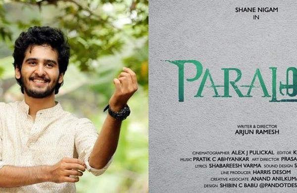 Shane in Parakramam