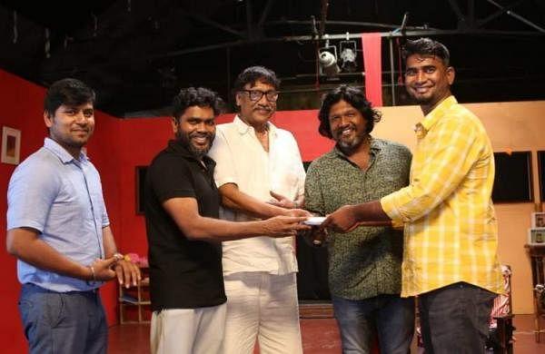 Neelam Productions next film