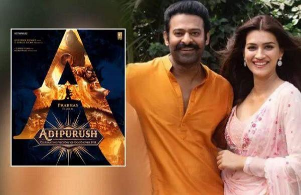 Prabhas' Adipurush to release on August 11, 2022