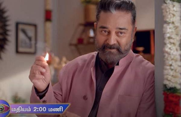 Kamal Haasan in Bigg Boss Tamil Season 5 promo