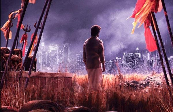 Rajinikanth's Annatthe first look and motion poster out tomorrow